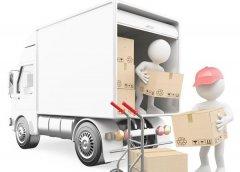 搬家服务不同搬家收费也会有差距